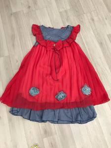 Платье Ц6063