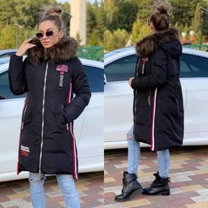 Куртка Ч8231