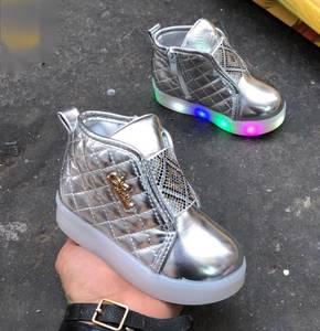 Ботинки Ш1059