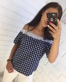 Блуза Ц8181