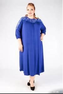 Платье длинное нарядное Я0781