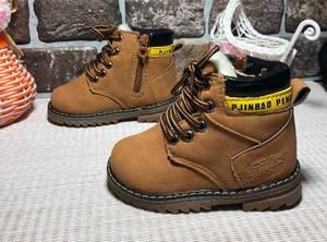 Ботинки Ш1378
