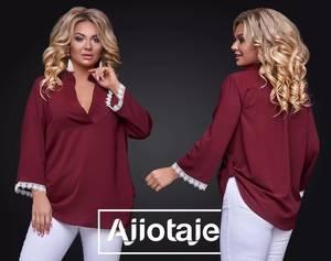 Блуза нарядная Я1756