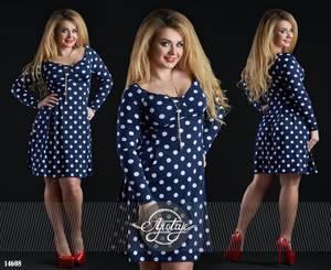 Платье короткое вечернее Я2173