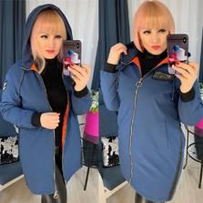 Куртка Я2202