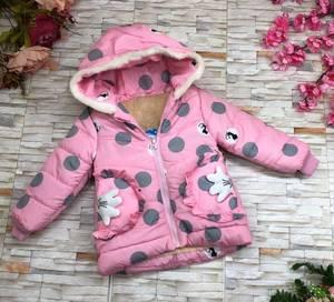 Куртка Ш2957