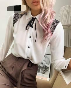 Рубашка с длинным рукавом Я5032