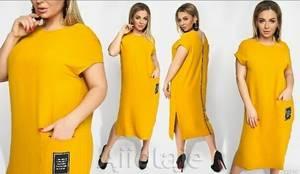 Платье длинное летнее Я6938