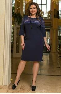 Платье короткое нарядное Я9308