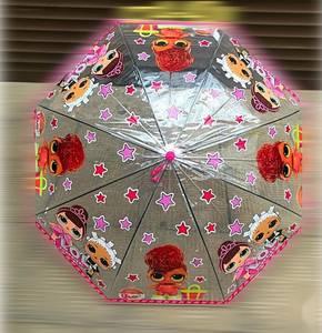 Зонт А02195