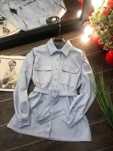 Рубашка с длинным рукавом А09536