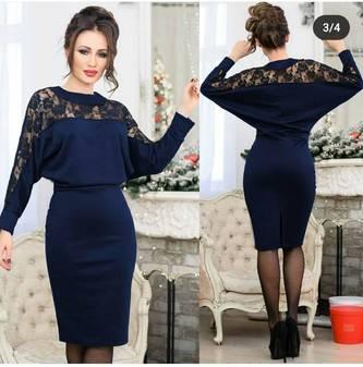 Платье короткое с длинным рукавом А23066