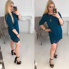 Платье Ц5370