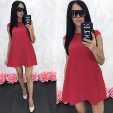 Платье Ч2160
