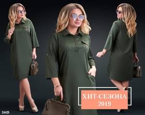 Платье короткое однотонное Ч2350