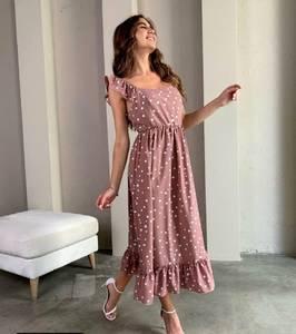 Платье длинное летнее А46723
