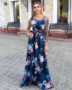 Платье длинное нарядное Ч2524