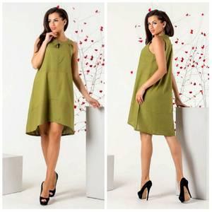 Платье короткое нарядное Ч2578