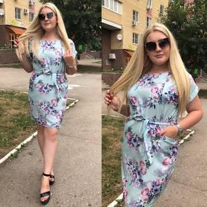 Платье короткое нарядное Ч4220