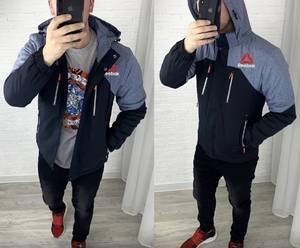 Куртка Ю5457