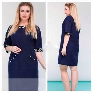 Платье короткое нарядное Ц6291