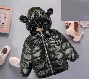 Куртка Ю5639