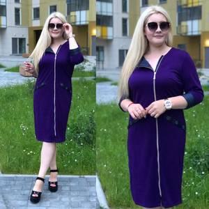 Платье короткое однотонное Ч7458