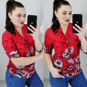 Рубашка Ц6768