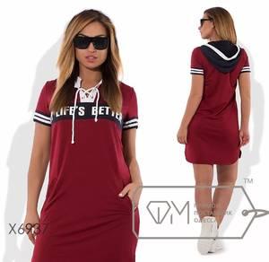 Платье короткое повседневное Ц6961