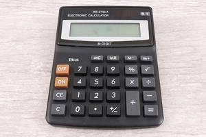 Калькулятор Ш2577