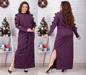 Платье длинное нарядное Ш2732