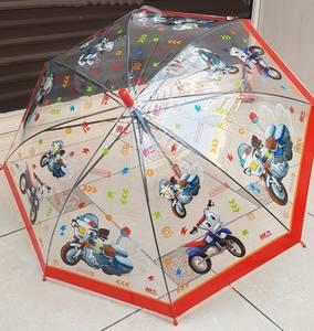 Зонт Я9805