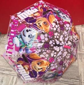 Зонт Я9823
