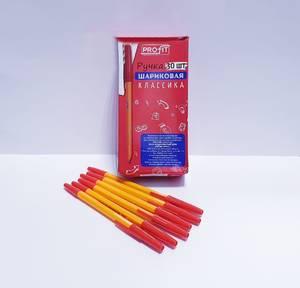 Ручки (30 шт.) А00874