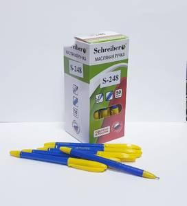 Ручки (50 шт.) А00876