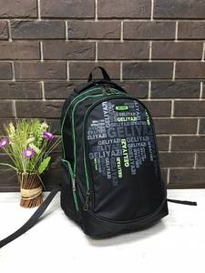 Рюкзак А01126