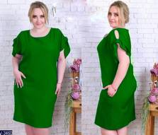 Платье Ц2991