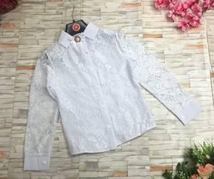 Рубашка А02131