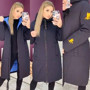 Куртка Ш5739