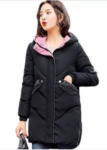 Куртка Ш5942