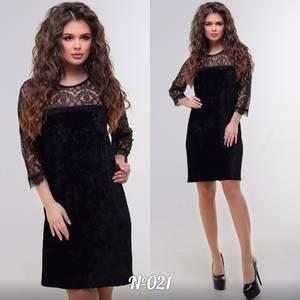 Платье короткое коктейльное Ш6356