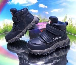 Ботинки А10884