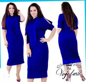 Платье короткое нарядное Ш8126