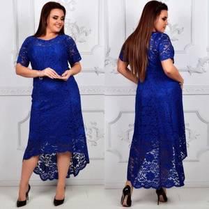 Платье длинное нарядное Ш9770