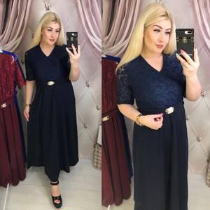 Платье длинное нарядное Ш9851