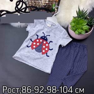 Костюм А37464