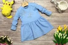Платье Ш0350