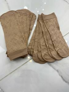 Носки (10 пар) А49875