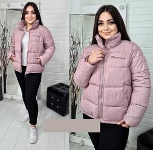 Куртка А59229