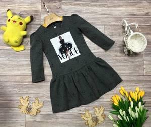 Платье Ш0479